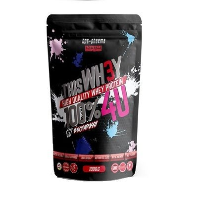 BPS Pharma WH3Y 4U 1000g – Whey Protein mit Isolat + MADE IN GERMANY